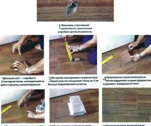 Ремонт линолеума: как сделать самостоятельно